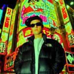 DJ P.O.L.Style
